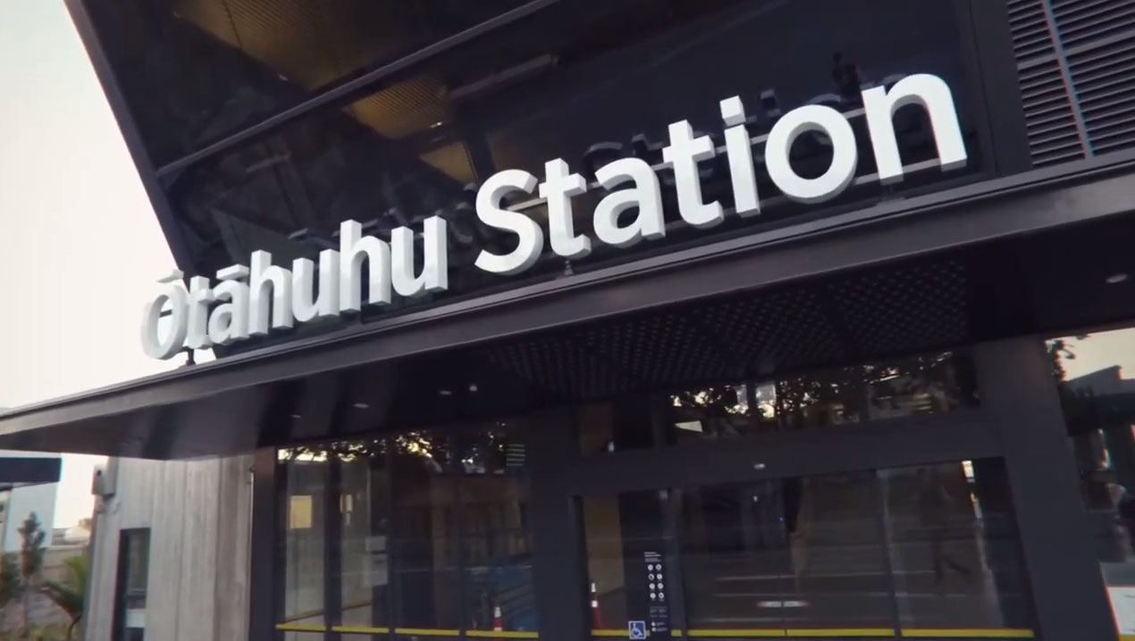 Ōtāhuhu Station